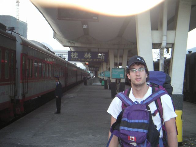 014-gui-lin-station