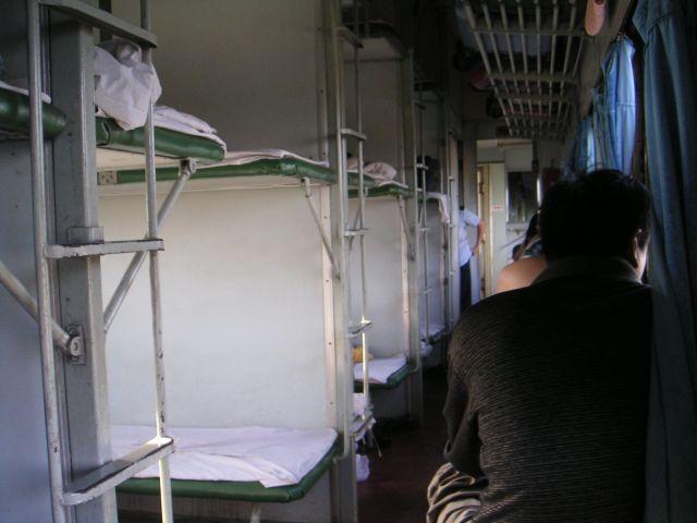 090-train-to-yiechang
