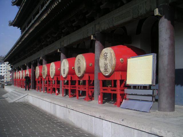 110-xian-drum-tower