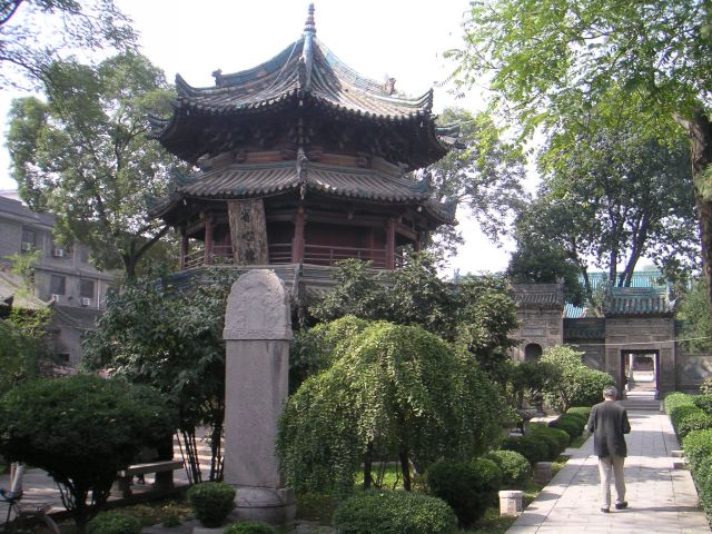 113-xian-great-mosque