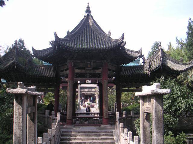 114-xian-great-mosque