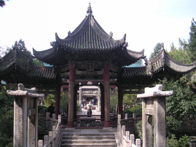 114-xian-great-mosque