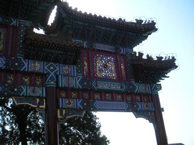199-beijing-summer-palac